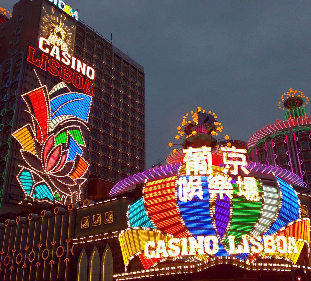 Casino in Macau – 27730