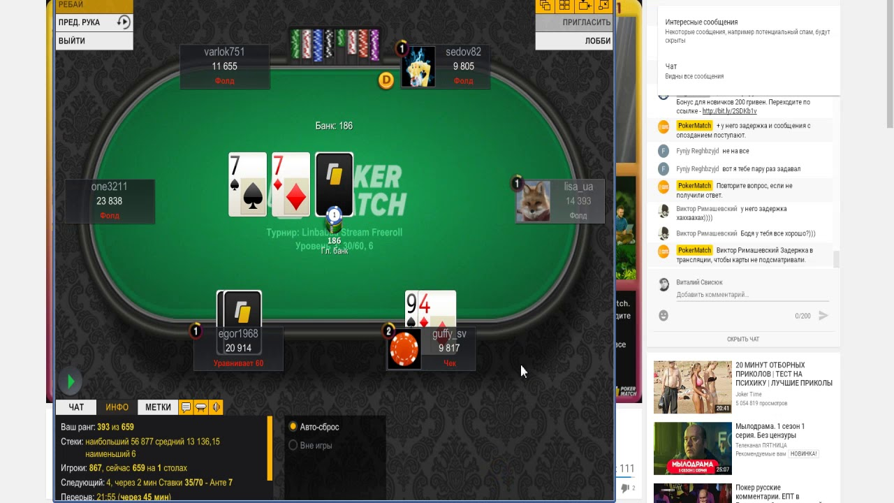 Cardschat Daily – 44463