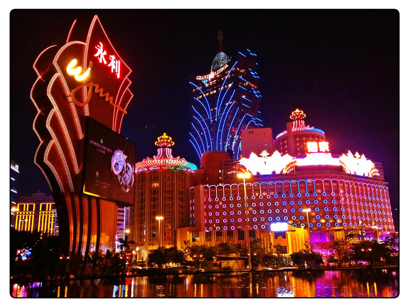 Casino in Macau – 19810