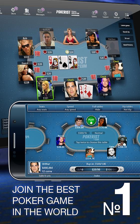 Free Texas Holdem – 51556