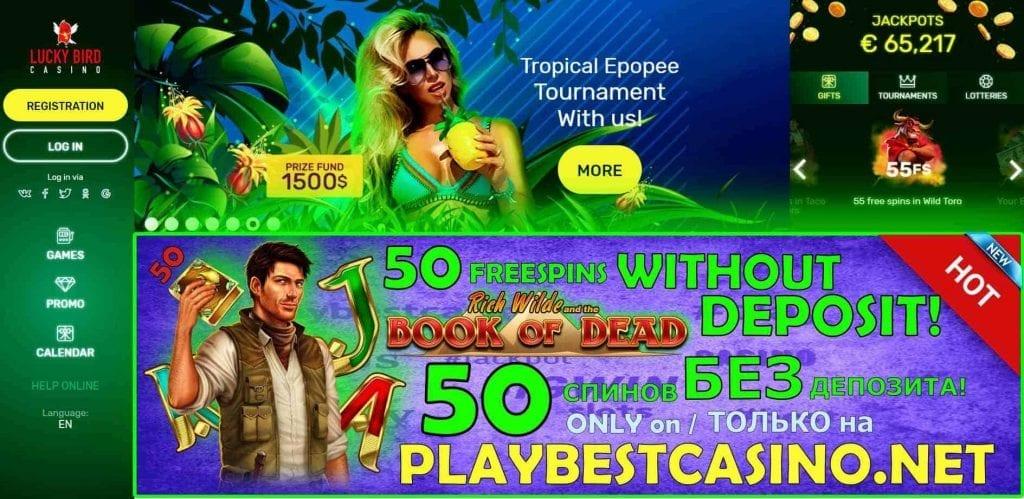 Casino Freispiele 2020 – 25394